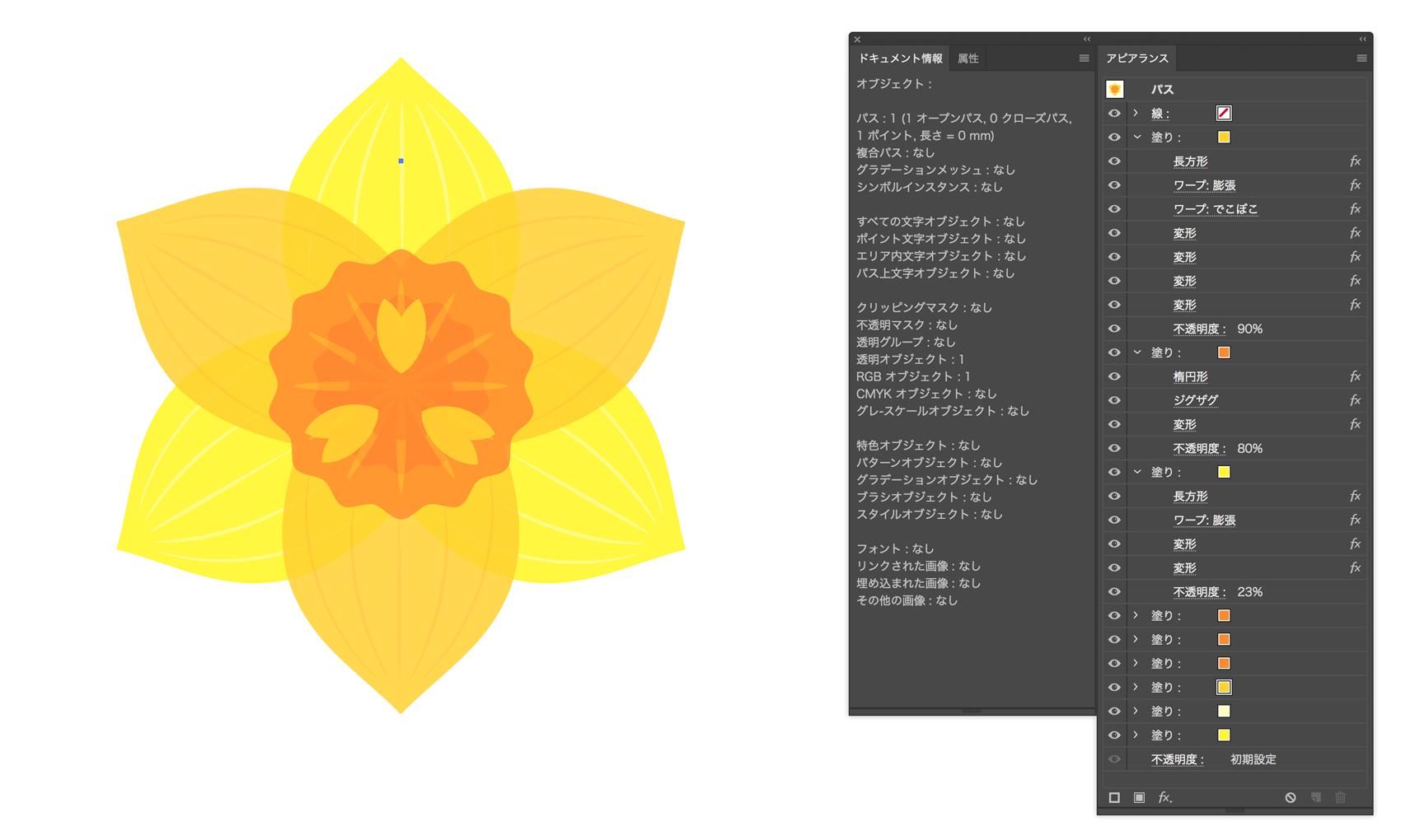 SVGデータをCSSのbackground-image向けのBase64コードにかんたん